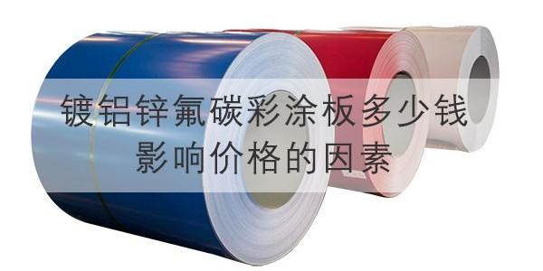 防腐涂料耐高温耐磨价格,配方分类有哪些