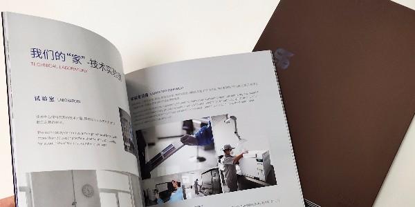在2019年涂料产业将有更加多样的变化,欧格曼涂料将深化产品变革