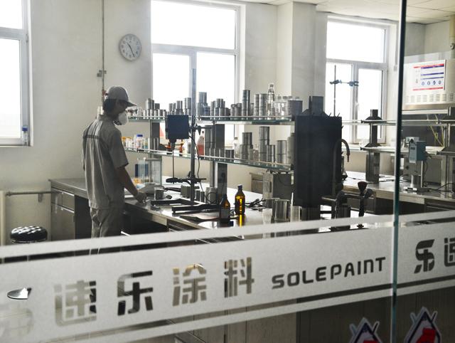 实验室640