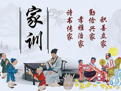 孝道文化(一)