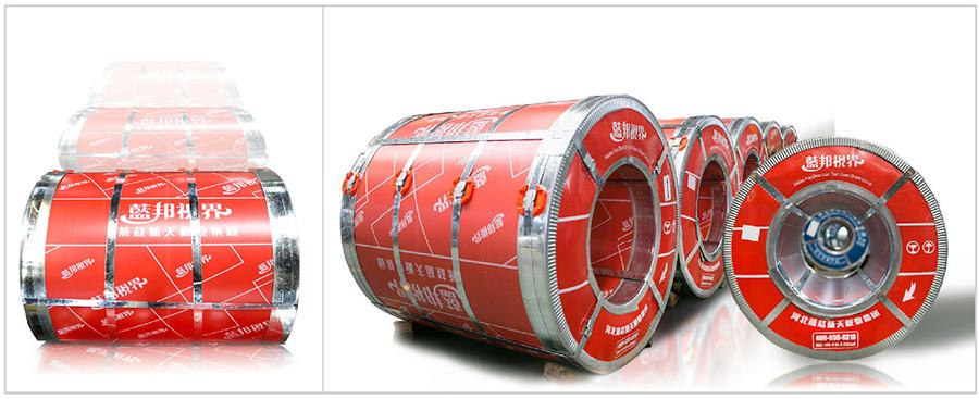 硅改性聚酯面漆-SMP