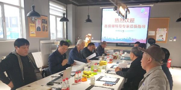 促进企业发展,加强行业间交流,欧格曼涂料邀请行业专家来企业指导