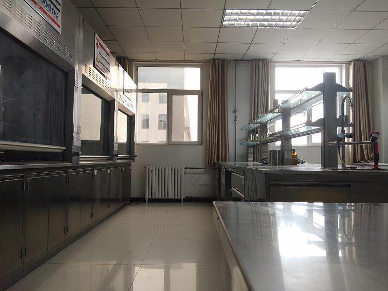调色实验室2