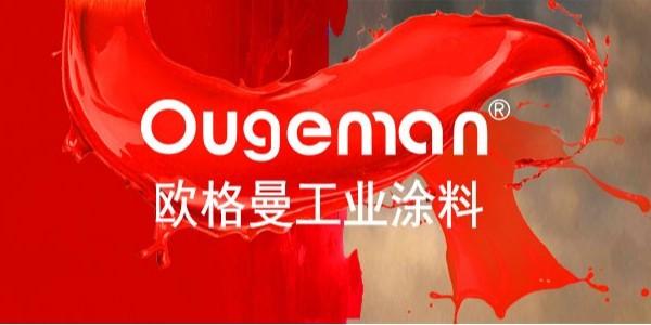 流程管理是河北欧格曼工业涂料管理不可缺少的一环